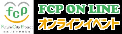 FCP ONLIINE